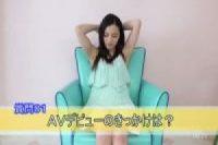 【無修正】【無】Debut Vol.33  咲乃柑菜1