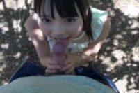 【無修正】[なつめ愛莉]黒髪ロリ美少女が野外で跪いてギンギン生チンポをしゃぶる (彼女のアカウント – http://porn21.pro)
