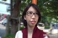 【無修正】めがね素人 ~めがねが似合うアニオタをナンパしちゃいました~ つぐみ (ホットスラッツ –  http://s3s.so/gh218 )