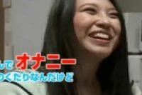 『彼女さん一緒にタクってもいいですか?』新宿でデート中のカップルの彼女さんをタクシーで送るていで・・・