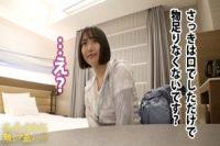 【激レア素人ナンパ】日本一周中の美少女に宿を貸して旅もセックスもサポート!