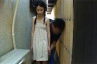 アウロリ美少女が鬼畜な男に性教育調教されて絶頂初体験wwwwwwwwwwwwww