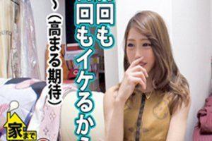 【素人ナンパ】Tiktokのフォロワー9万人のインフルエンサーが何度も絶頂!!