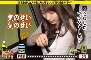 【家まで送ってイイですか?】童顔巨乳JDキャバ嬢を新橋で引っ掛けて自宅乱入ハメ
